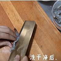 一锅好吃的「沸腾虾」改良版的做法图解3