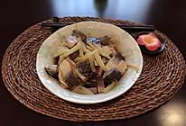 姜丝蒸腊鱼干的做法