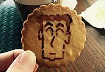 卡通印花饼干的做法
