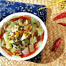 黄瓜凉皮——黄瓜新吃法