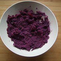 紫薯酸奶冻的做法图解1