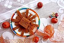 #中秋团圆食味# 山楂糕的做法