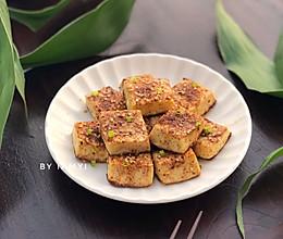 烤豆腐的做法