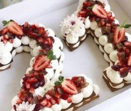 解读数字蛋糕的做法