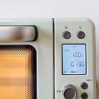 大吉大利蜜汁烤肋排的做法图解3