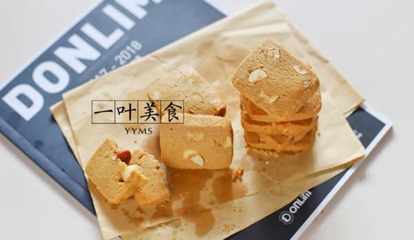 #硬核菜谱制作人#咖啡坚果曲奇饼干的做法