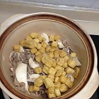大喜大牛肉粉试用之羊肚煲的做法图解6