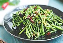 夏天要吃长寿菜,我觉得可以的做法