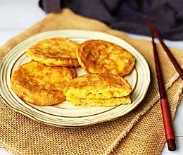 #晒出你的团圆大餐# 鸡蛋玉米饼的做法