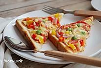 吐司批萨-5分钟搞定超简易的营养早餐的做法