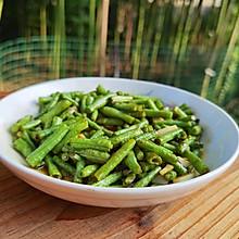 #夏日撩人滋味#十分钟快手菜——蒜末豇豆