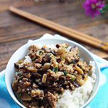 香菇肉末糯米饭#急速早餐#
