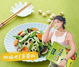 #爱妻菜谱 荷塘月色-素食小炒的做法