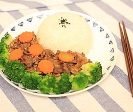 姜汁牛肉饭-迷迭香的做法