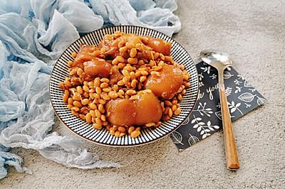 农家菜|无糖养颜黄豆焖猪脚