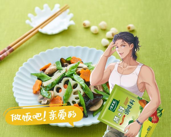 #爱妻菜谱 荷塘月色-素食小炒