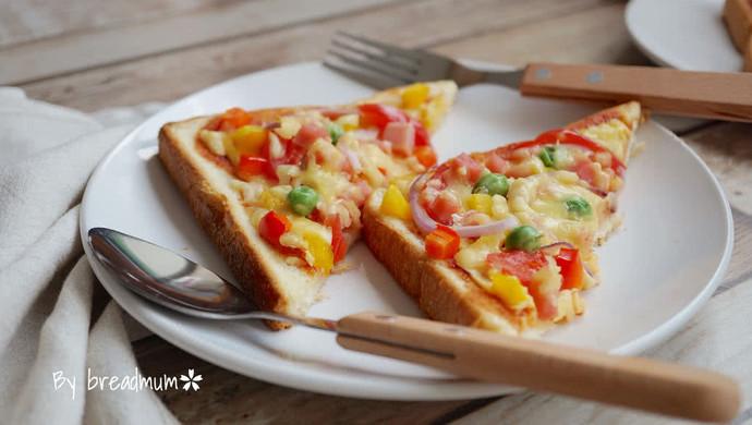 吐司批萨-5分钟搞定超简易的营养早餐