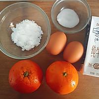 橙子蒸蛋的做法图解1