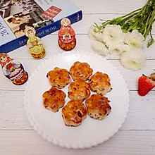 蔓越莓司康饼(奶油奶酪版)