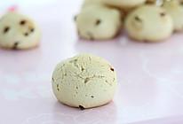 #母亲节,给妈妈做道菜# 蔓越莓麻薯包的做法