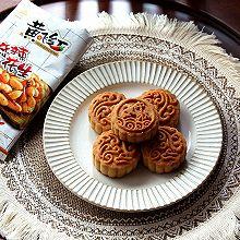 #名厨汁味,圆中秋美味# 麻辣花生肉松月饼
