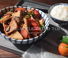 """#美食说出""""新年好""""#家常豆腐小炒的做法"""