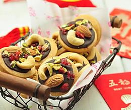 五福临门坚果饼干的做法