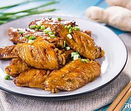 新年菜谱———三杯鸡翅