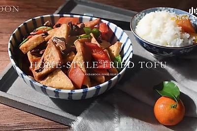 家常豆腐小炒