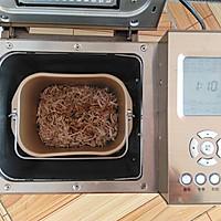 自制肉松(面包机版)的做法图解10