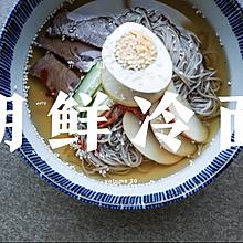 【朝鲜冷面】倍儿凉快!Q弹荞麦冷面和清爽牛肉汤底是绝配啊!