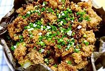 川味荷叶粉蒸肉的做法