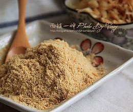 【破壁机美食】自制虾粉,宝宝的补钙小帮手的做法