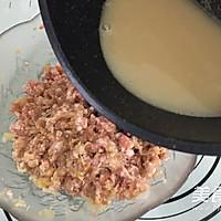 金鱼蒸饺#船歌鱼水饺#的做法图解2