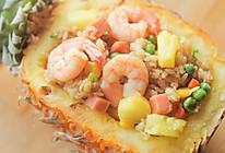 南洋菠萝船炒饭「厨娘物语」的做法