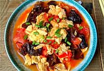 木耳番茄炒蛋的做法