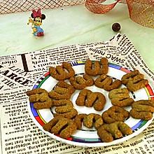 葵花籽酥#暖秋美食#