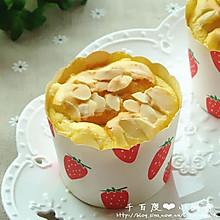 杏仁海绵纸杯蛋糕