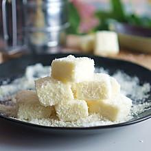 牛奶椰丝小方【超懒的懒人甜品】