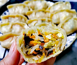 素馅烫面蒸饺-胡萝卜木耳鸡蛋的做法