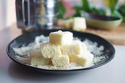 牛奶椰絲小方【超懶的懶人甜品】