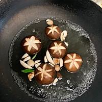 香菇油菜#秋天怎么吃#的做法图解4