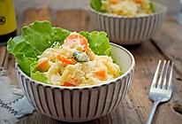 日式土豆沙拉#春天不减肥,夏天肉堆堆#的做法
