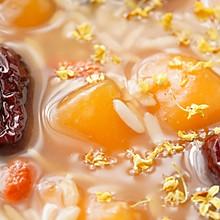 日食记 | 秋日养生甜汤