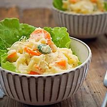 日式土豆沙拉#春天不减肥,夏天肉堆堆#