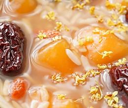 日食记 | 秋日养生甜汤的做法