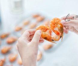 补钙海鲜零食-风干味虾的做法