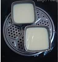 牛奶炖蛋的做法图解10
