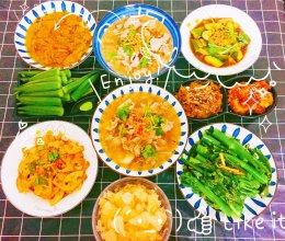 30元的8菜1汤(中秋前夜家人团聚)