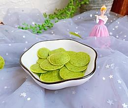 10M宝宝辅食—菠菜软饼#硬核菜谱制作人#的做法